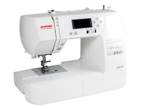Janome 40DC Sewing Machine Magnificent Janome Sewing Machines